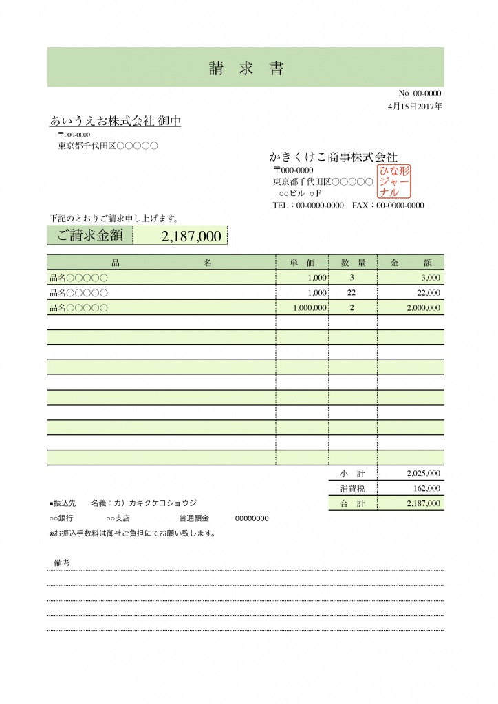 pdf 編集 フリー mac 無料