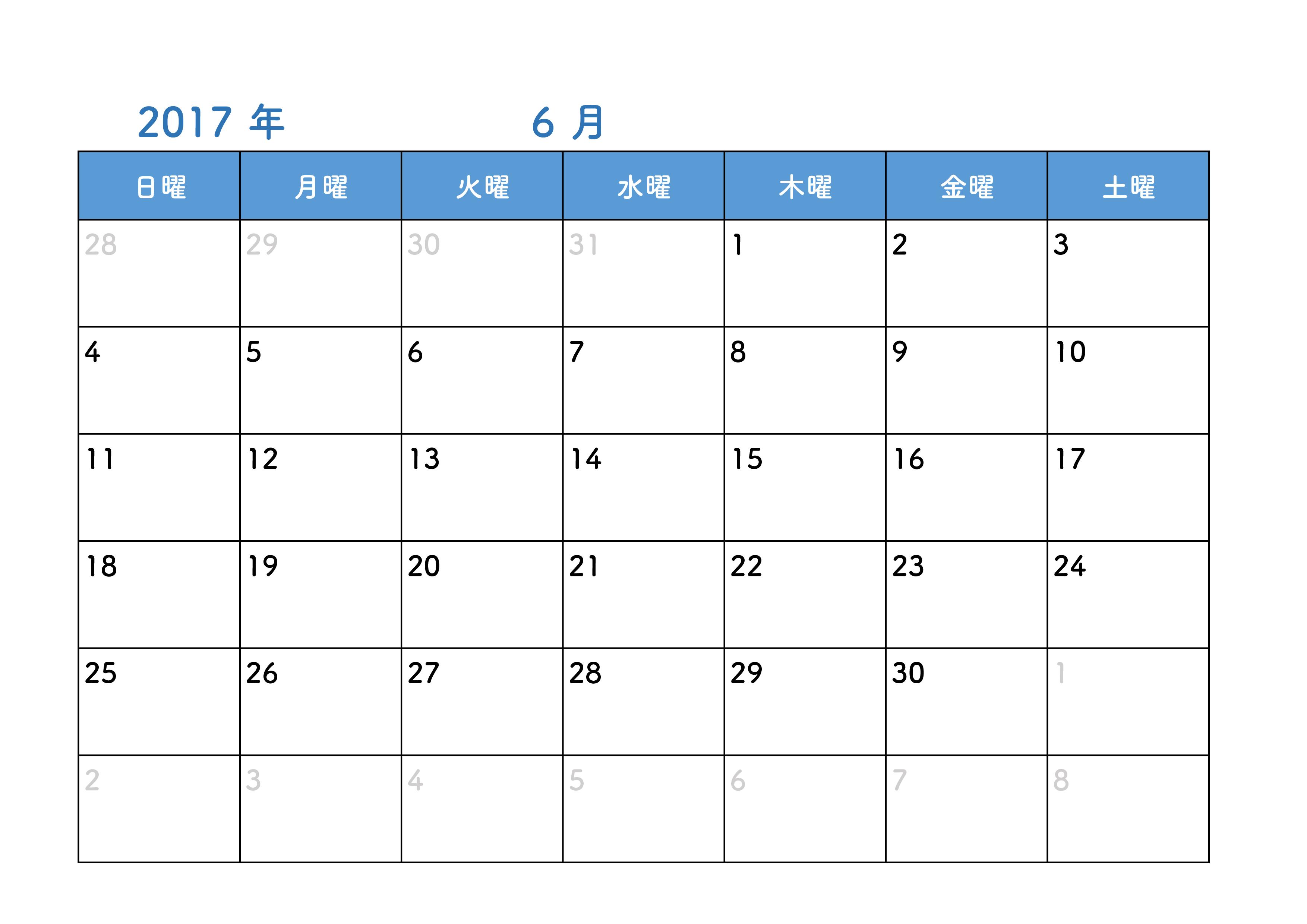 永久に使える!万年カレンダーテンプレートExcel(エクセル)ブルー
