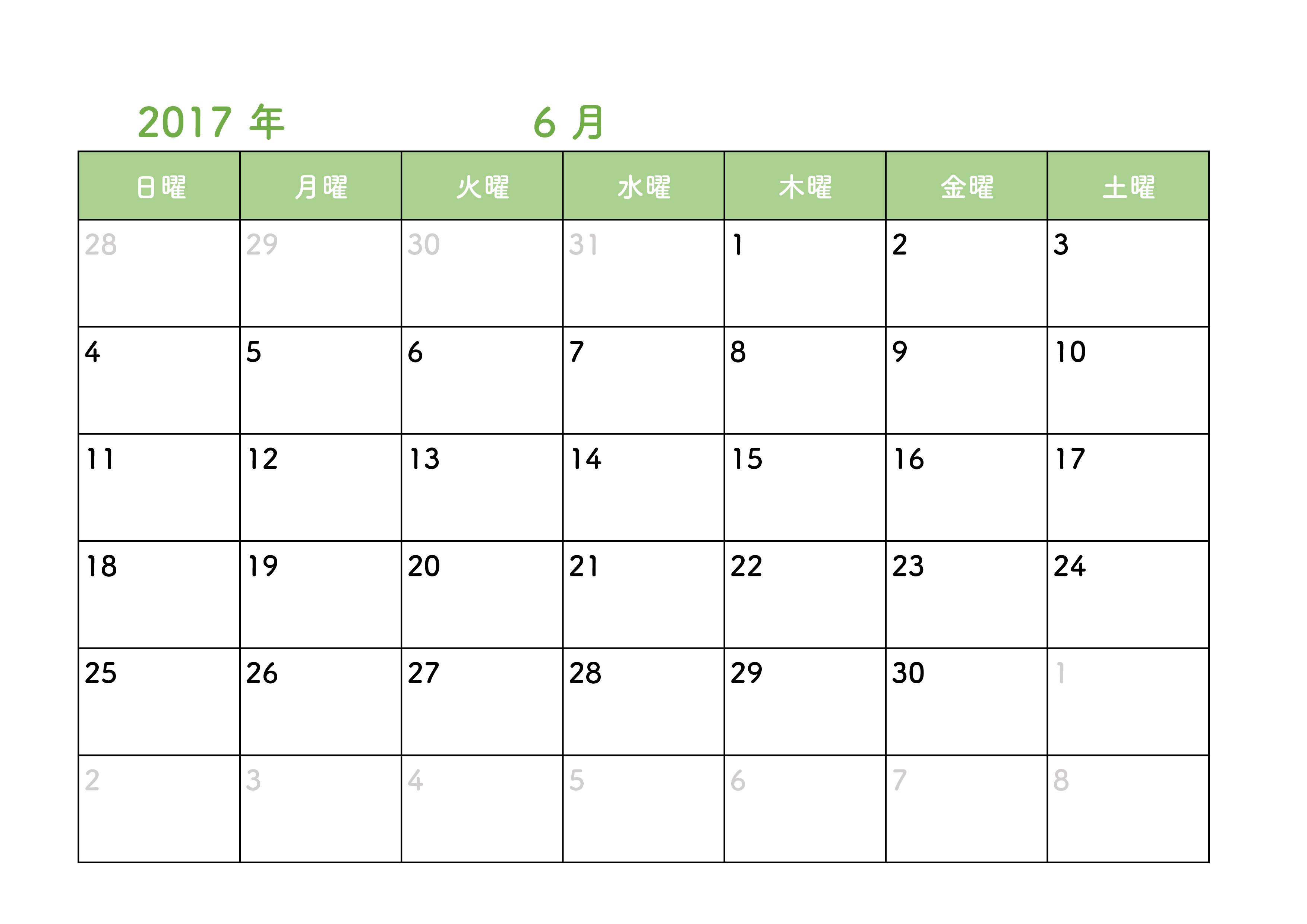 永久に使える万年カレンダーテンプレートexcelエクセルグリーン