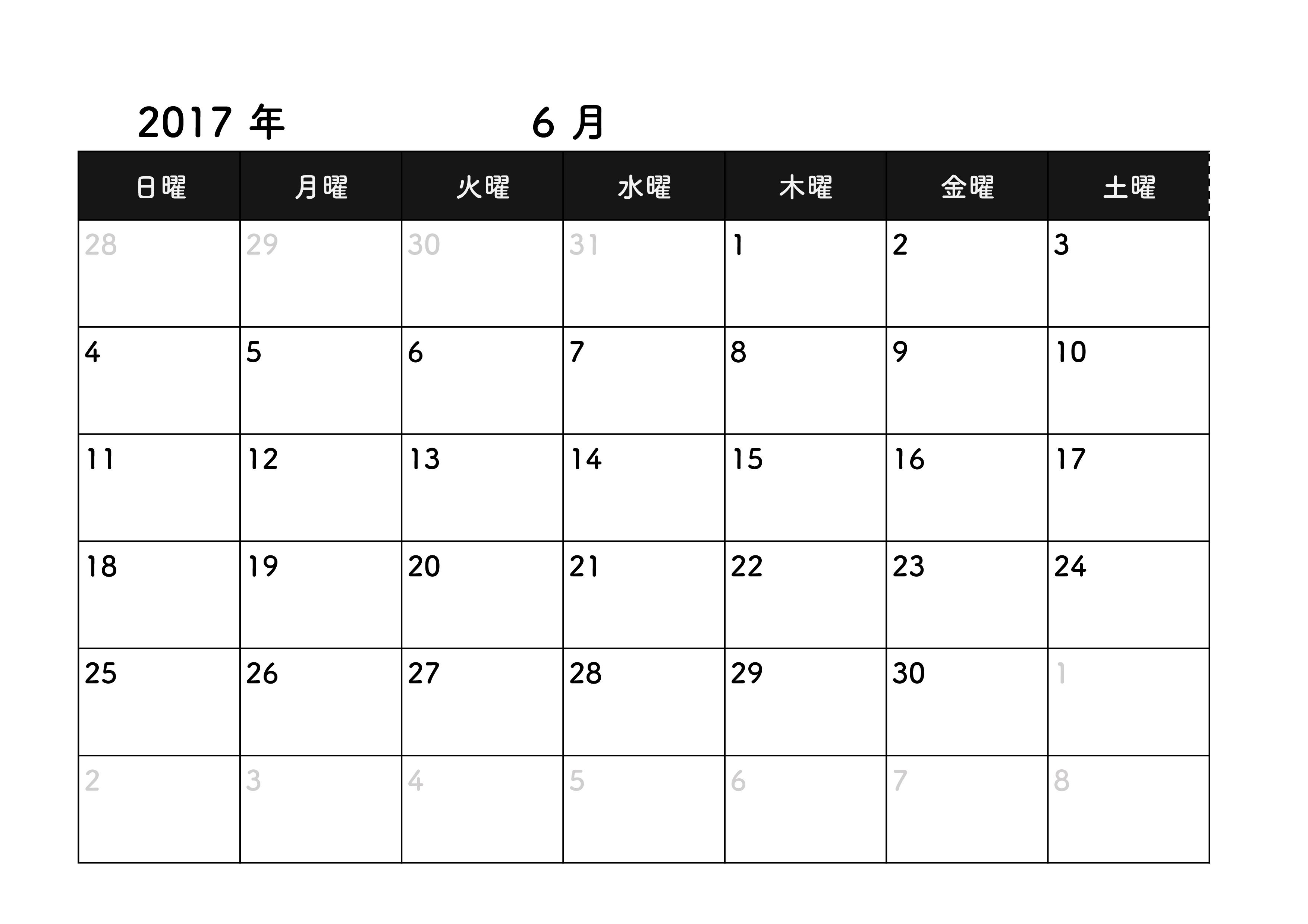 永久に使える!万年カレンダーテンプレートExcel(エクセル)ブラック