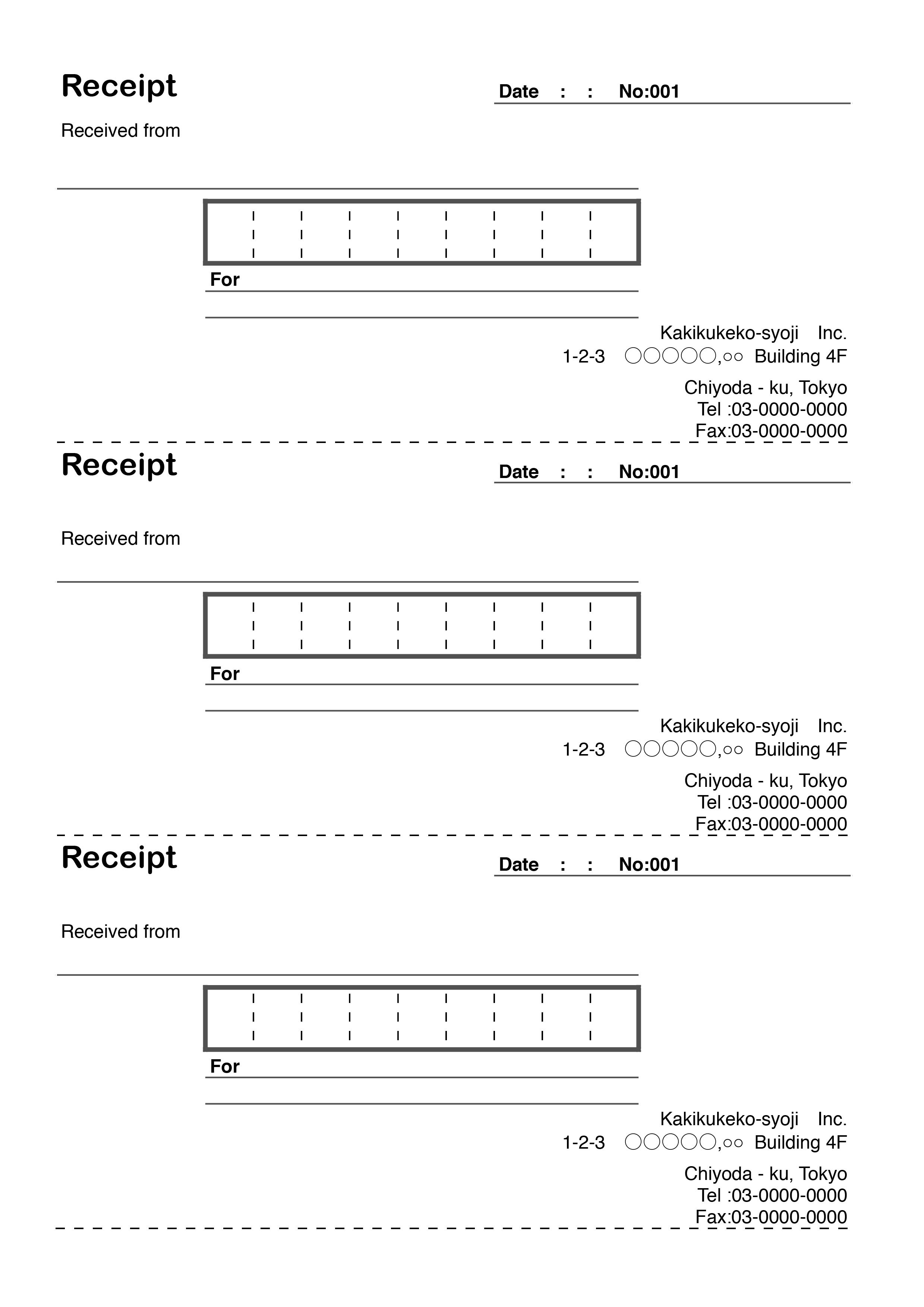 おしゃれな英字の領収書(Receipt)テンプレート(エクセル・ナンバーズ)3枚つづり ブラック