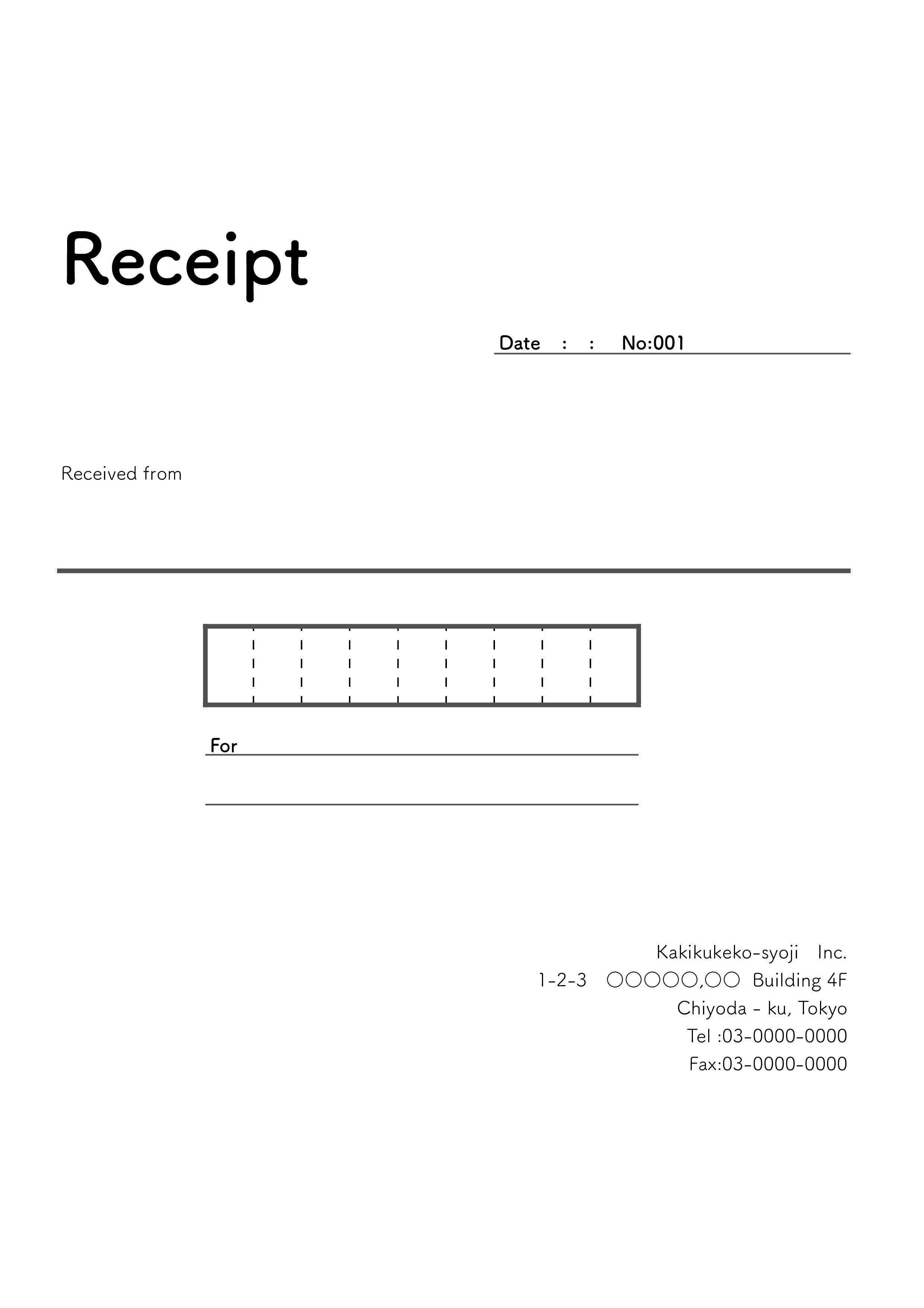 おしゃれな英字の領収書(Receipt)テンプレート(エクセル・ナンバーズ)A4 ブラック