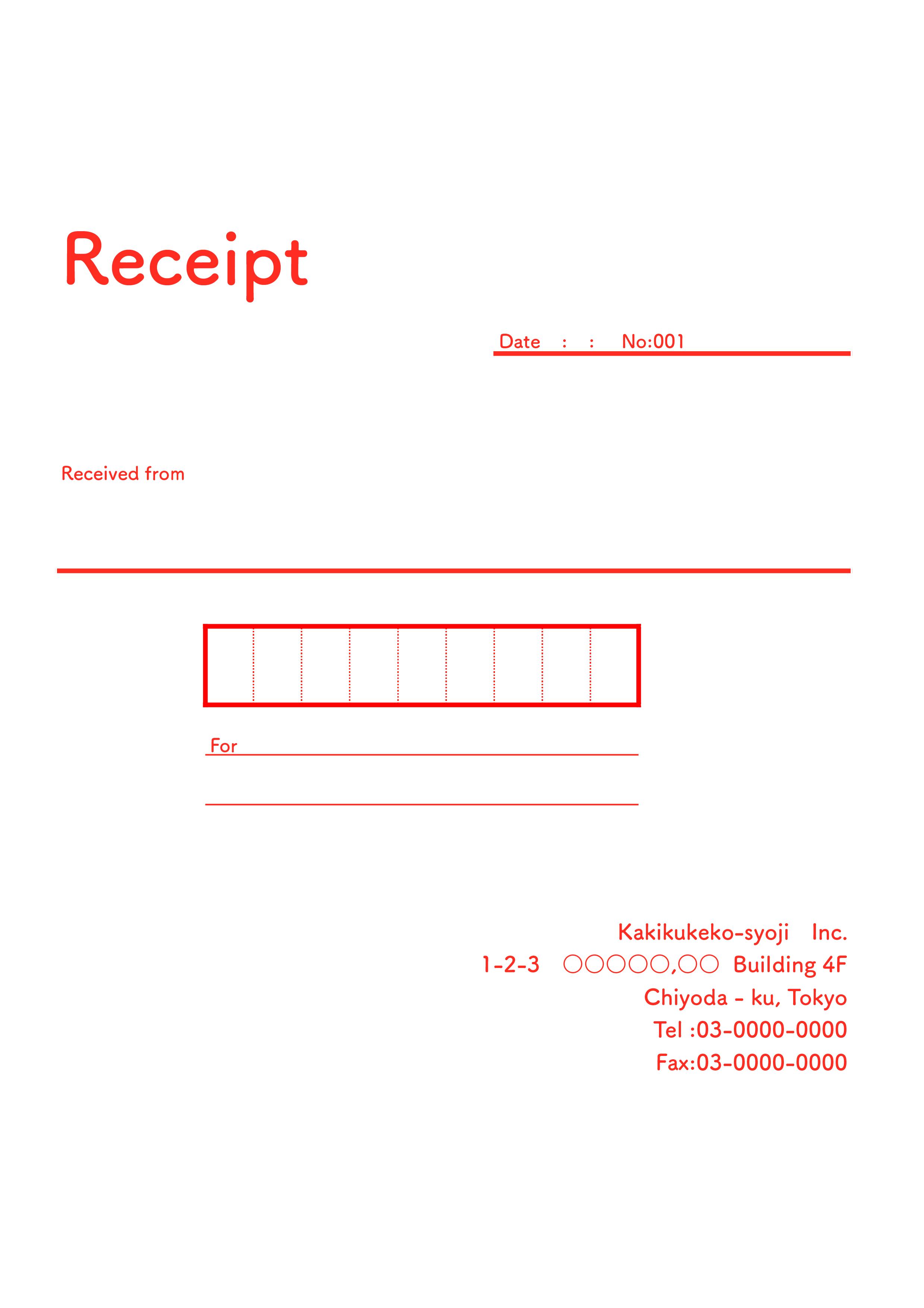 おしゃれな英字の領収書(Receipt)テンプレート(エクセル・ナンバーズ)A4 レッド