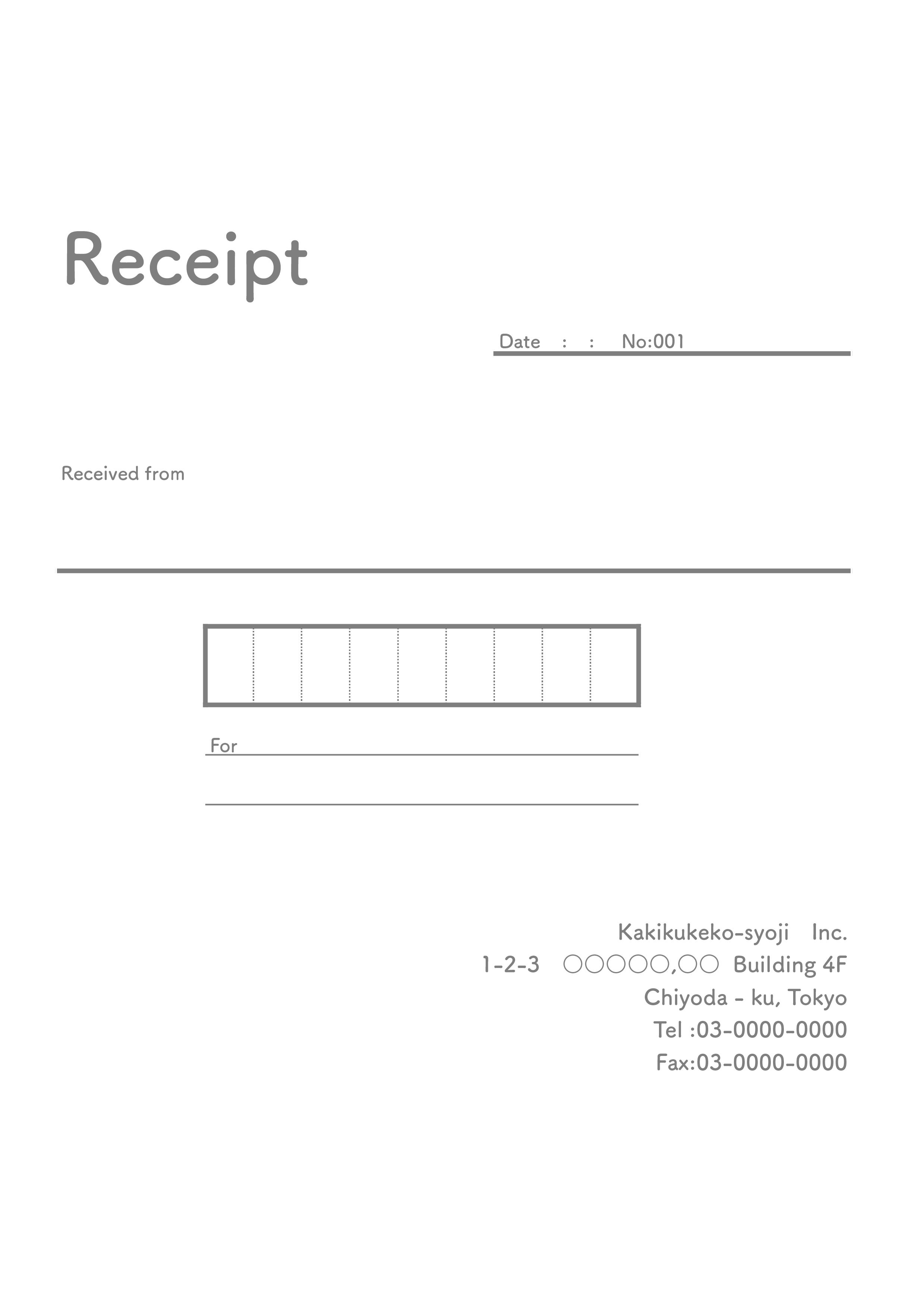 おしゃれな英字の領収書(Receipt)テンプレート(エクセル・ナンバーズ)A4 グレー