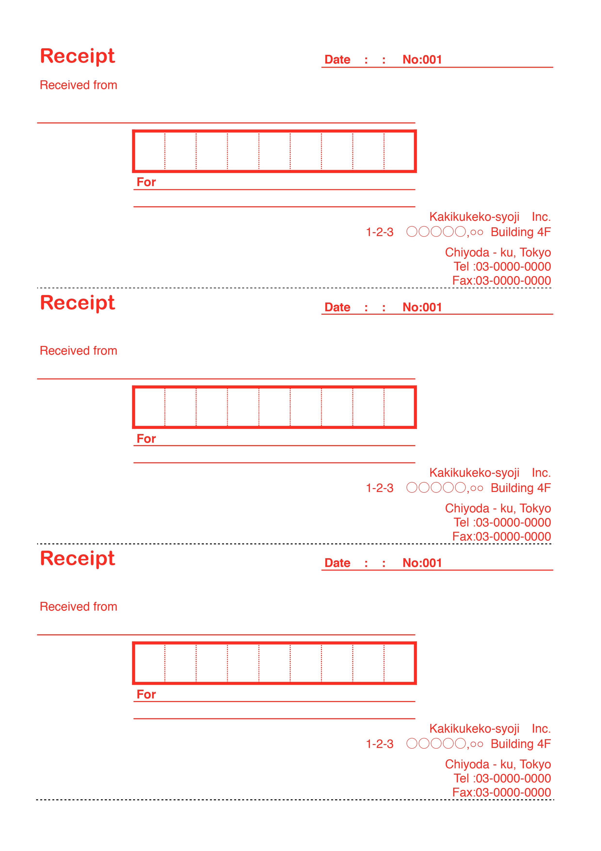 おしゃれな英字の領収書(Receipt)テンプレート(エクセル・ナンバーズ)3枚つづり レッド
