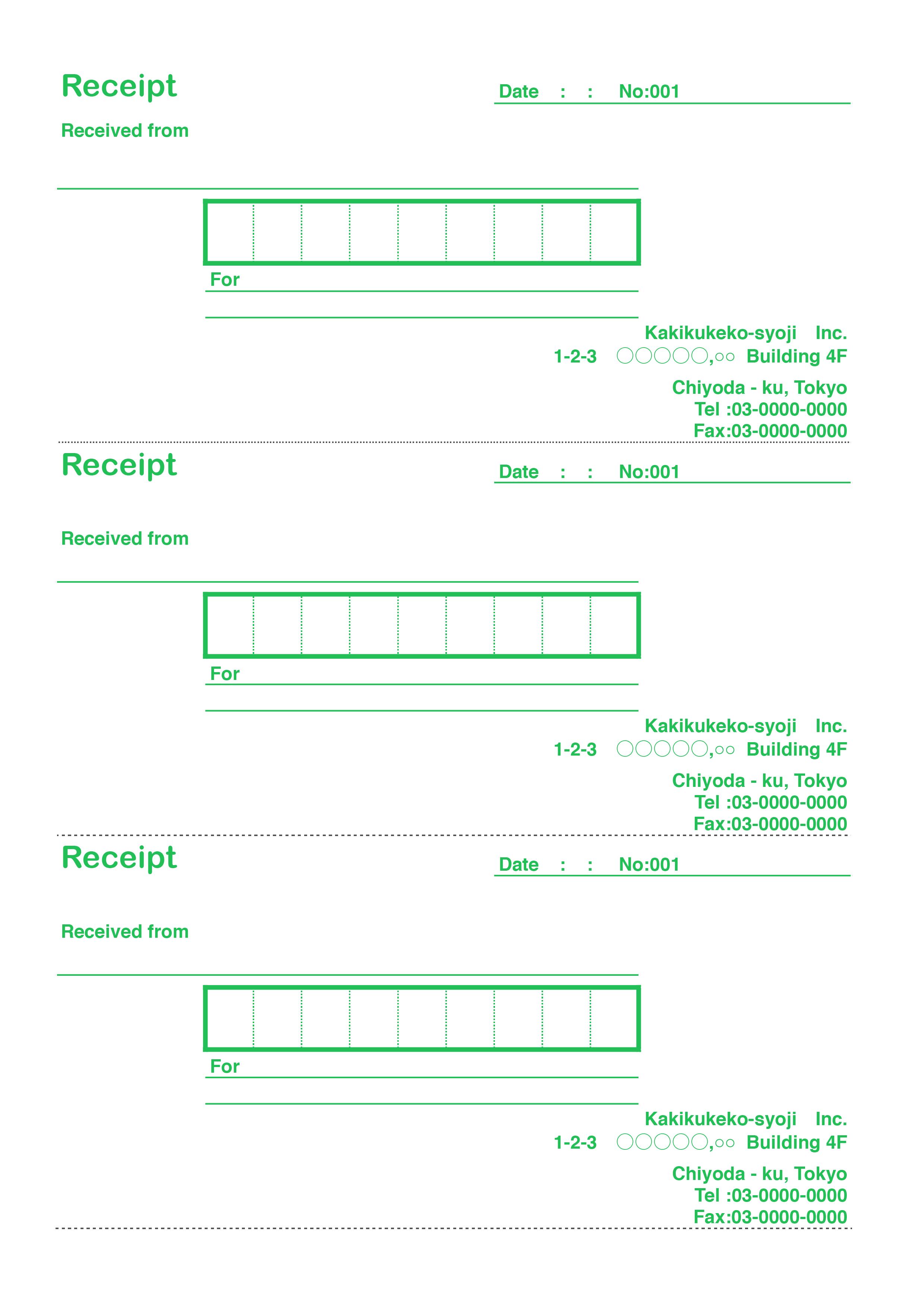 おしゃれな英字の領収書(Receipt)テンプレート(エクセル・ナンバーズ)3枚つづり グリーン