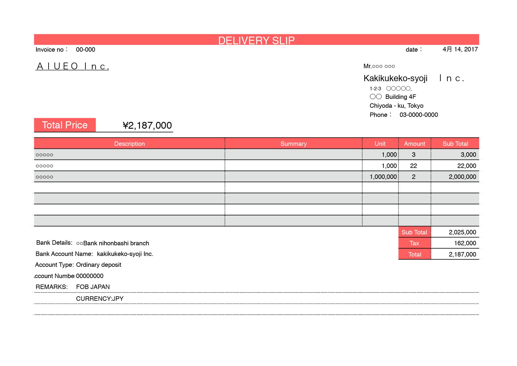 納品書・英語(DELIVERY SLIP)テンプレート横型 レッド(エクセル、ナンバーズ)