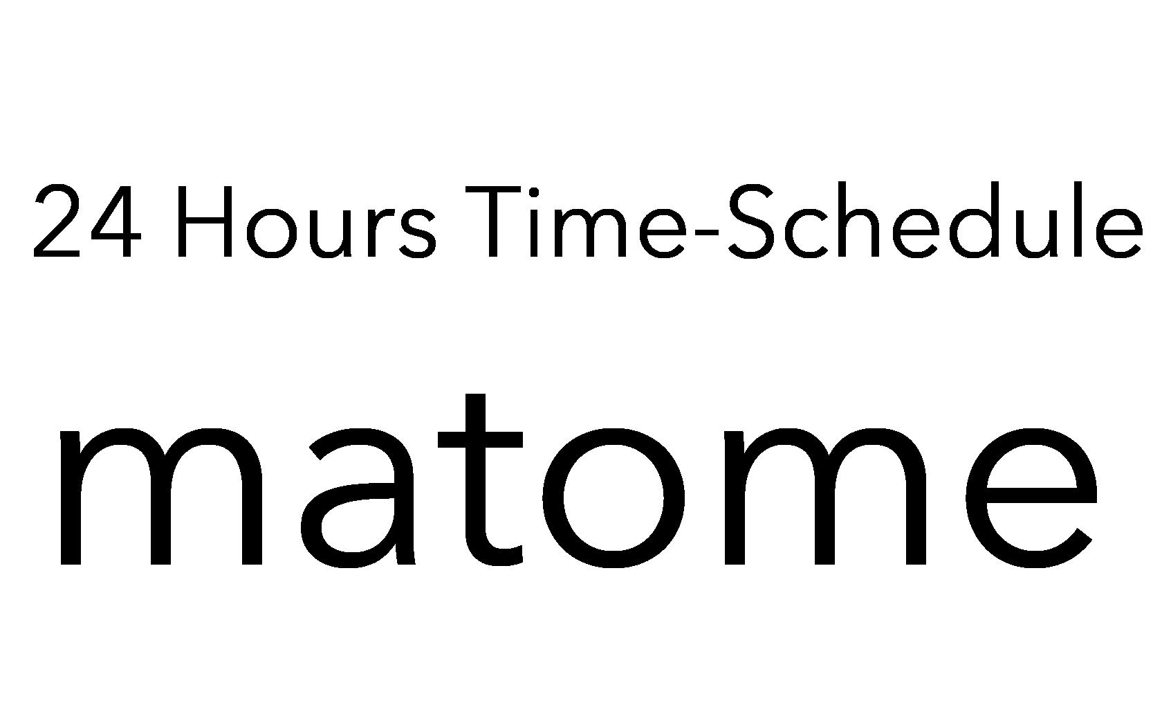 24時間(1日)タイムスケジュール表のまとめ6選