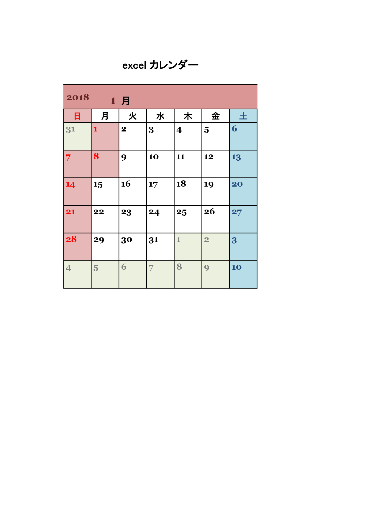 Excelカレンダーのテンプレート日付、祝日の自動切り替え(エクセル)