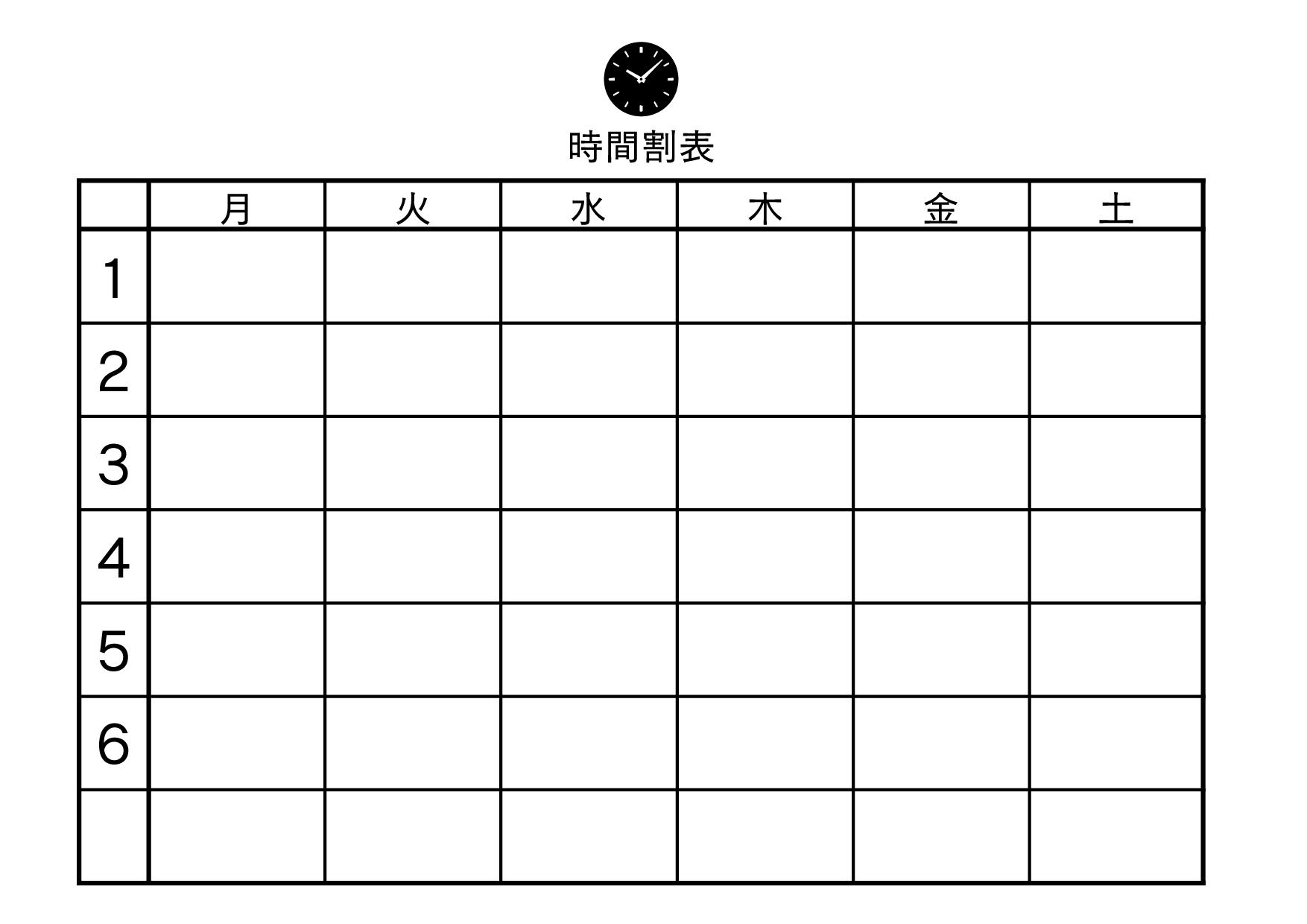 時間割表テンプレート白黒・縦型/高学年