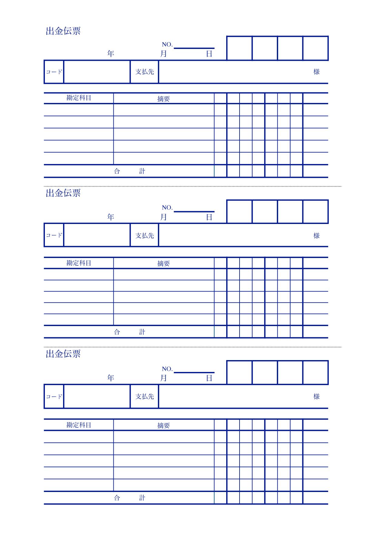 テンプレート エクセル ラベル